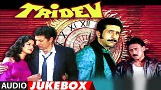 """Tridev"" Bollywod Movie Full Album (Audio) Jujebox   Sunny Deol, Jackie Shroff, Madhuri Dixit"