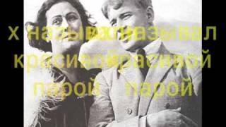 """Сергей Александрович Есенин,  Eсенин """"Не жалею, не зову, не плачу..."""""""