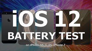 iOS12Final.BatteryLifeTest:HasitimprovedoveriOS11.4.1?
