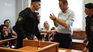 Навальному не дали провести прямую трансляцию