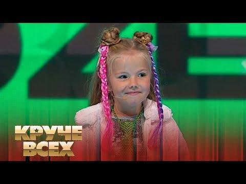 6-летняя певица и блогер София Белая | Круче всех!