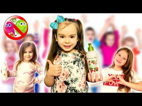 История как все дети мира моют руки с мылом, чтобы все сидели дома Sofita Show
