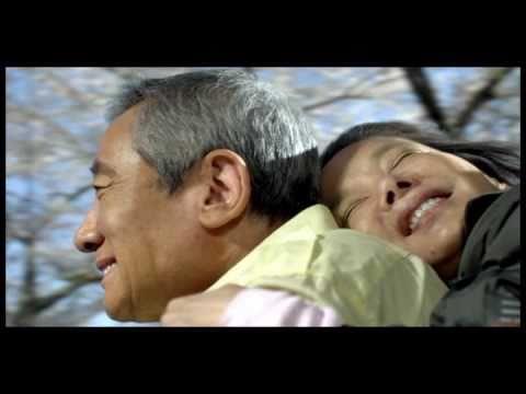 Korean Movie 그대를 사랑합니다 (I Love You. 2011) Trailer