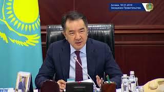 Бакытжан Сагинтаев отчитал министра нацэкономики
