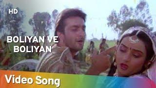 Boliyan Ve Boliyan | Jeene Do (1990) | Anupam   - YouTube