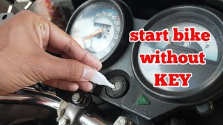 how to unlock passion pro bike without key - मुफ्त