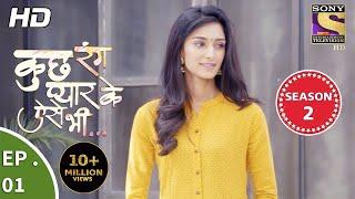 Kuch Rang Pyar Ke Aise Bhi - कुछ रंग प्यार के ऐसे भी - Ep 01 - 25th September, 2017