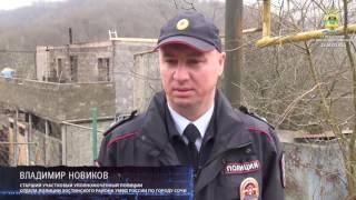 В Сочи полицейский спас многодетную семью от пожара