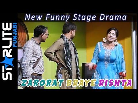 Zarorat Braye Rishta | Payal Choudhary | Funny Stage Drama Clip 08 | Latest Stage Drama 2019