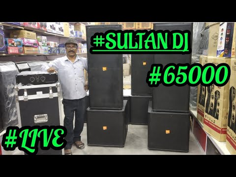 BHARAT ELECTRONICS #SULTAN DJ SET ONLY₹65000/-,***T&C APPLY