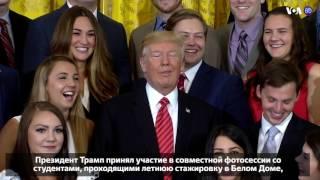 Новости США за 60 секунд. 24 июля 2017 года