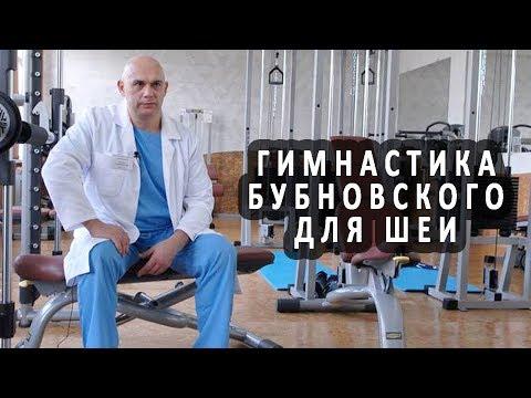 Евгений божьев боль в тазобедренном суставе