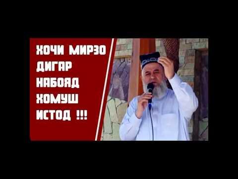 хутбаи никох mp3