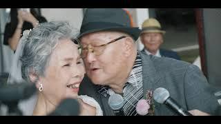 活動紀錄/活動錄影/弘道老人基金會/不老婚紗活動/台中目沐攝影棚