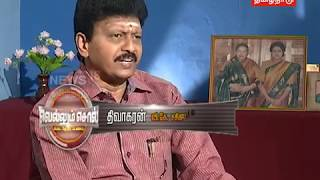 Exclusive Interview With Dhivakaran (Sasikala's Brother) | News18 Tamil Nadu