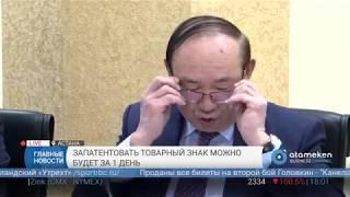 Новости Казахстана. Выпуск от 13.09.2018