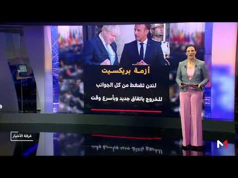 العرب اليوم - شاهد: شاشة تفاعلية وأزمة
