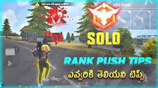 Free Fire Solo Ranked Match Tips & Tricks In Telugu    Free Fire Solo Rank Push Tips & Tricks