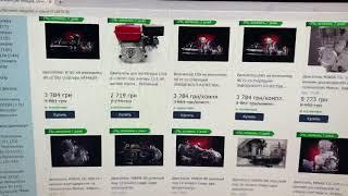 Веломотор 80куб со стартером без комплекта от компании Мобибаза мотозапчасти по Украине - видео