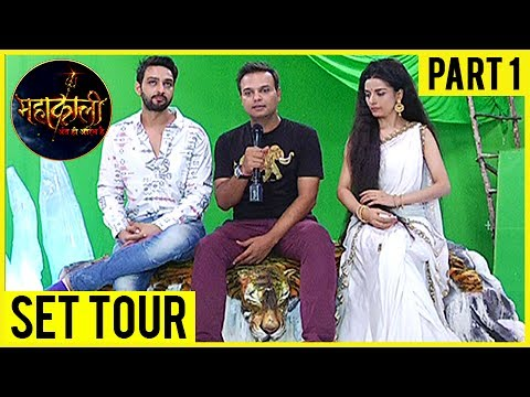 Mahakali Set Tour (Must Watch) - Inside Shiv And Parvati's