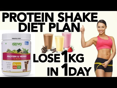How To Lose 1Kg In 1 Day | Protein Shake Diet Plan To Lose 1Kg In 1 Day