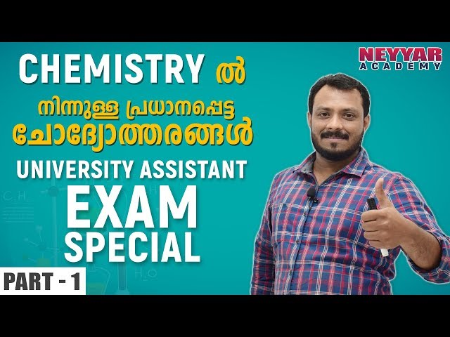 Most Expected Chemistry Questions for University Assistant Exam