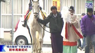 1月12日 びわ湖放送ニュース