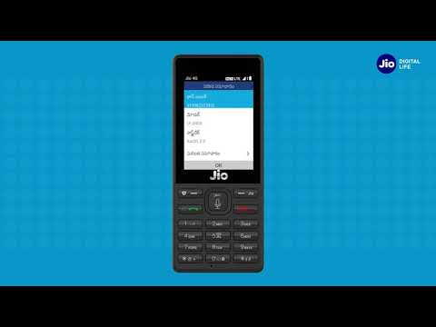 How to upgrade JioPhone software?