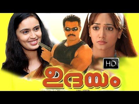 Udayam Movie Title Animation