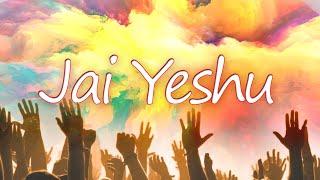 Jai Yeshu | Mere Mann Mein | Beno | Hindi Praise   - YouTube