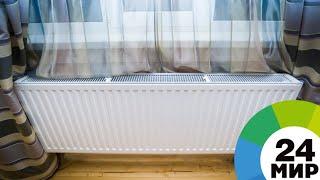 Около 30 тысяч кировчан остались без тепла в мороз - МИР 24