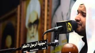 اغاني طرب MP3 نخوه للعباس الملا عبد الستار الطويل تحميل MP3