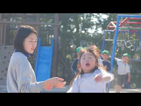 横浜あすか幼稚園 体育発表会練習