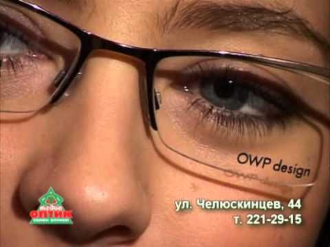 Гимнастика глаз дальнозоркость