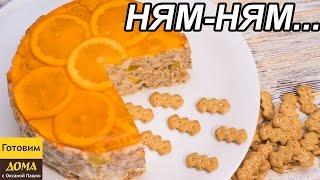 Необыкновенно Вкусный #Торт Из Печенья Без Выпечки За 30 Минут! | ГОТОВИМ ДОМА с Оксаной Пашко