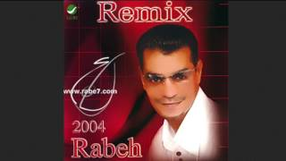 تحميل اغاني رابح صقر - متميزة - ألبوم #rabeh2004remix MP3