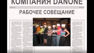 ФИЛЬМ GCS BUSINESS GROUP 2011
