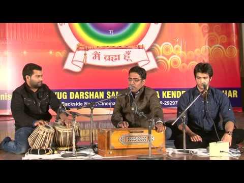 hari mere jeewan pran aadhar by Meera bai