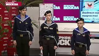 Вечерняя Москва   Академия народного творчества  семь футов под килем