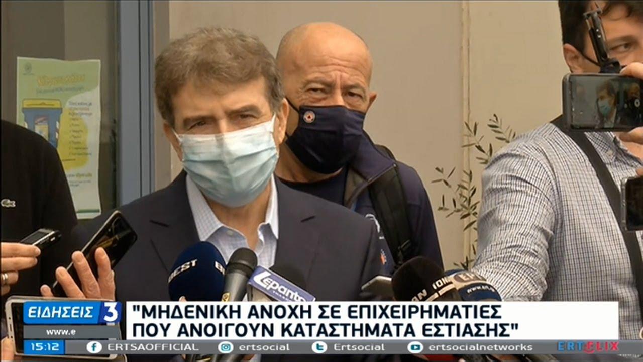 Χρυσοχοΐδης: Δεν τίθεται θέμα καρναβαλιού στην Πάτρα ΕΡΤ 01/02/2021