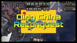 hoi4 kaiserreich republic of china - 免费在线视频最佳电影电视节目