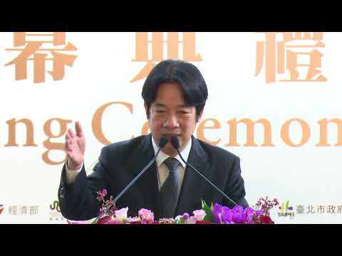 Premier Lai Ching-te opens Assisted Technology for Life expo in Taipei