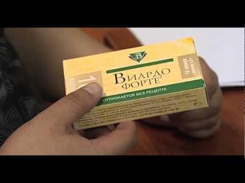 Лекарства для мужчин для повышения потенции без побочных