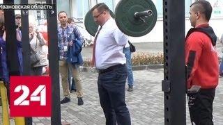 """Вести. """"Дежурная часть"""" от 15 февраля 2019 года (21:25) - Россия 24"""