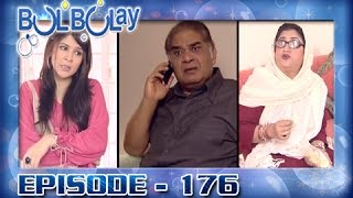 Bulbulay Ep 176 - ARY Digital Drama