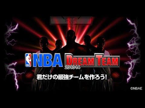 Video of NBA ドリームチーム