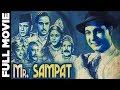 Mr. Sampat (1952) Hindi Full Movie | Motilal | Padmini |  Hindi Classic Movies