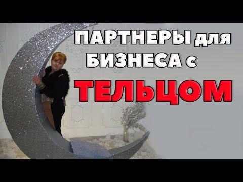 Гороскоп совместимости женщина телец-мужчина весы