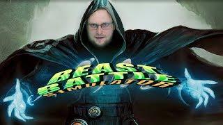 МАГИЯ РЕШАЕТ ► Beast Battle Simulator #9