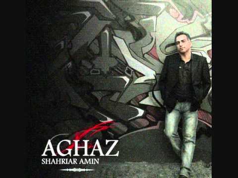 Shahriar Amin_ Mage Mishe